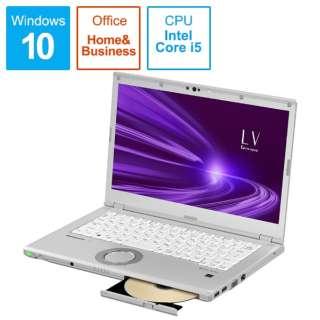 CF-LV9HDSQR ノートパソコン レッツノート LVシリーズ シルバー [14.0型 /intel Core i5 /SSD:256GB /メモリ:8GB /2020年6月モデル]