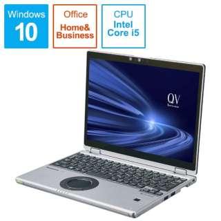 CF-QV9HDMQR ノートパソコン レッツノート QVシリーズ ブラック&シルバー [12.0型 /intel Core i5 /SSD:256GB /メモリ:16GB /2020年6月モデル]
