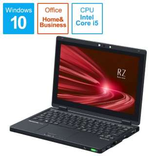 CF-RZ8HFMQR ノートパソコン レッツノート RZシリーズ(LTE) ブラック [10.1型 /intel Core i5 /SSD:256GB /メモリ:16GB /2020年6月モデル]