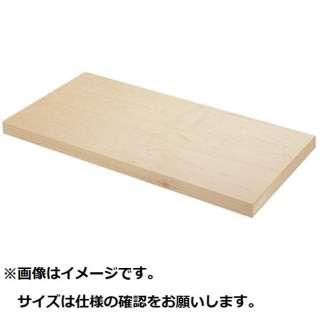 スプルスまな板(カナダ桧) 1200×400×H60mm <AMN13012>