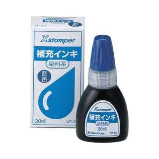 染料系インキ 20ml 藍色 71513