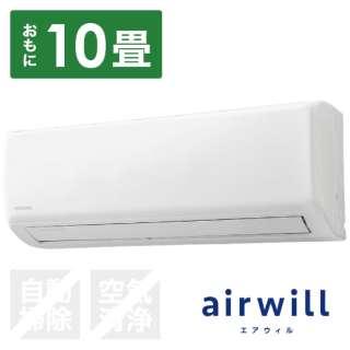 IKF-281G-W エアコン 2020年 airwill(エアウィル)Gシリーズ ホワイト [おもに10畳用 /100V]