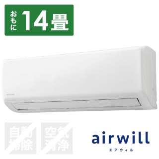 IAF-4004GV-W エアコン 2020年 airwill(エアウィル)GVシリーズ ホワイト [おもに14畳用 /200V]