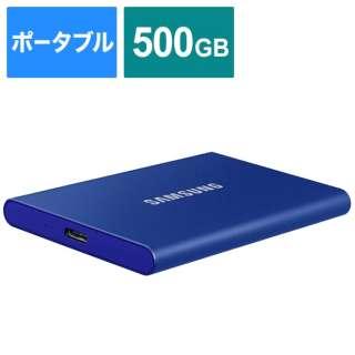 MU-PC500H/IT 外付けSSD USB-C+USB-A接続 T7 インディゴブルー [500GB /ポータブル型]
