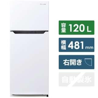 HR-B12C 冷蔵庫 [2ドア /右開きタイプ /120L] [冷凍室 29L]《基本設置料金セット》