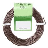 ハナカツ 盆栽用アルミ線 カラー φ60巻 ハナカツ