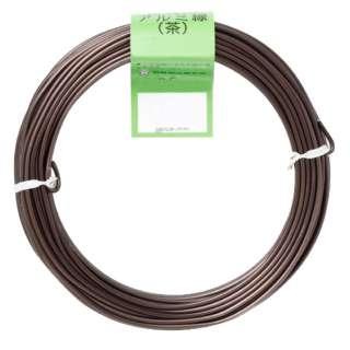 ハナカツ 盆栽用アルミ線 カラー ハナカツ