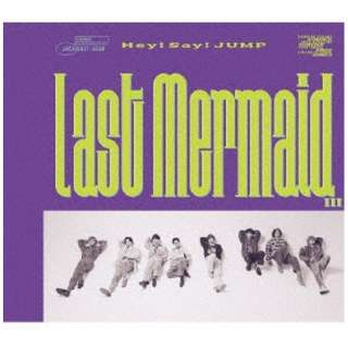 Hey! Say! JUMP/ Last Mermaid… 初回限定盤1 【CD】