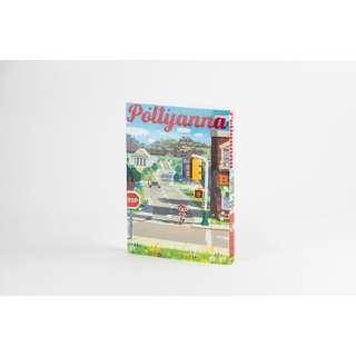 Pollyanna(ポリアンナ)