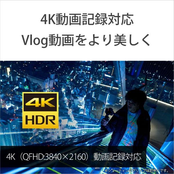 ソニー VLOGCAM ZV-1 4K