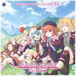 (ゲーム・ミュージック)/ プリンセスコネクト!Re:Dive PRICONNE CHARACTER SONG 16 【CD】