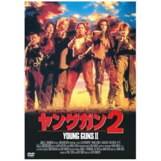 ヤングガン2 【DVD】