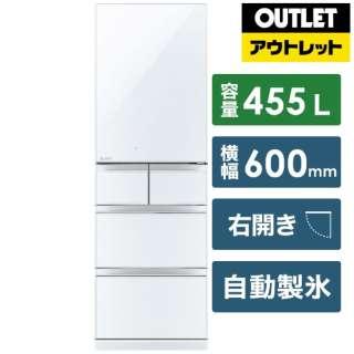 【アウトレット品】 MR-B46E-W 冷蔵庫 置けるスマート大容量 Bシリーズ クリスタルピュアホワイト [5ドア /右開きタイプ /455L] 【生産完了品】