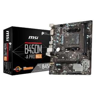 マザーボード B450M-A PRO MAX [MicroATX /Socket AM4]