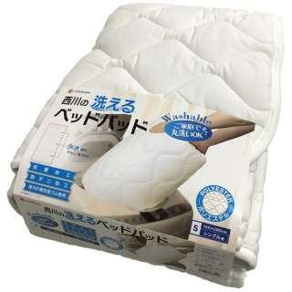 【ベッドパッド】東京西川の洗えるベッドパッド ポリエステル(ダブルサイズ)