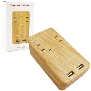 壁挿し電源タップ TAPKING USB WALL ベージュウッド PT221BEWD [直挿し /2個口 /2ポート /スイッチ無]