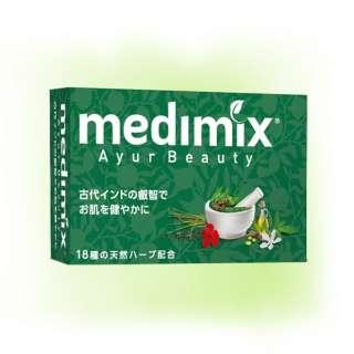 medimix メディミックス アロマソープ グリーン MED-18HB