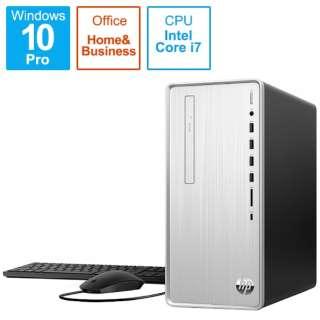 9AQ44AA-AAAB デスクトップパソコン Pavilion Desktop TP01-0144jp-OHB ナチュラルシルバー [モニター無し /HDD:2TB /SSD:256GB /メモリ:16GB /2020年7月モデル]