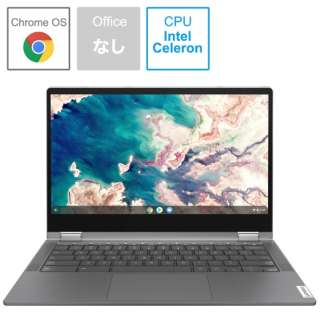 82B80018JP ノートパソコン IdeaPad Flex550i Chromebook[コンバーチブル型] グラファイトグレー [13.3型 /intel Celeron /eMMC:64GB /メモリ:4GB /2020年7月モデル]