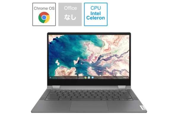 Lenovo「IdeaPad Flex550i」82B80018JP
