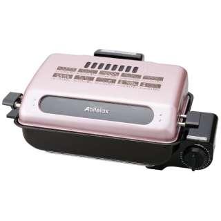 AFR1105S フィッシュロースター ピンク