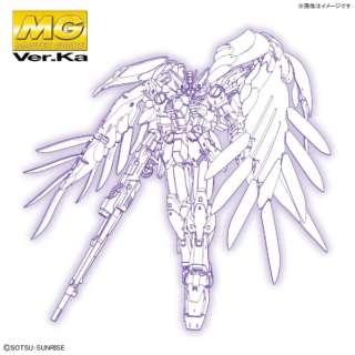 MG 1/100 ウイングガンダムゼロEW Ver.Ka【新機動戦記ガンダムW Endless Waltz】