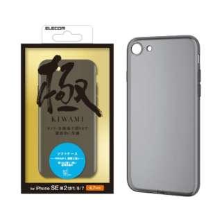 iPhone SE 第2世代 ソフトケース 超極み 薄型 ブラック PMCA19AUCUKBK