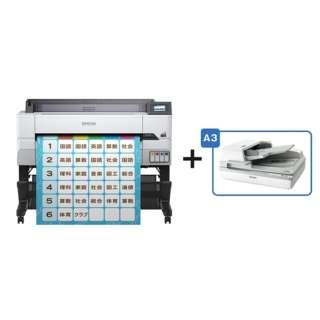 大判プリンター [A0プラス]+A3コピー機 SureColor SC-T545MS1