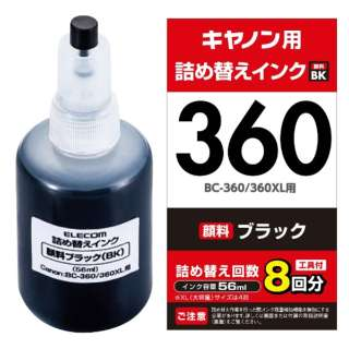 THC-360BK8 詰め替えインク [キヤノン BC-360・BC-360XL] ブラック(8・4回分)