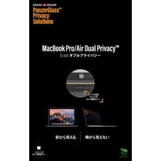 MacBook Pro・MacBook Air 13インチ用 保護フィルム ダブルプライバシー 0528JPN