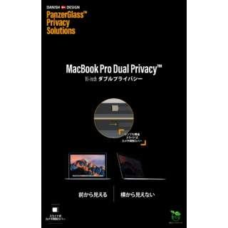 MacBook Pro 16インチ用 保護フィルム ダブルプライバシー 0530JPN