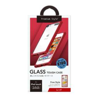 iPod touch第7世代用 ガラスタフケース Premium Style レッド PG-IT7GT03RD [iPod touch用]