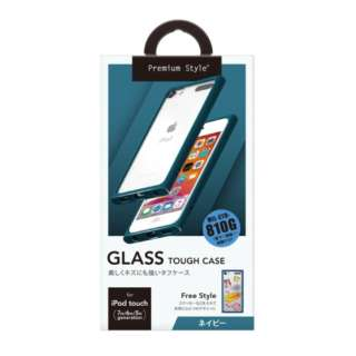 iPod touch第7世代用 ガラスタフケース Premium Style ネイビー PG-IT7GT04NV [iPod touch用]