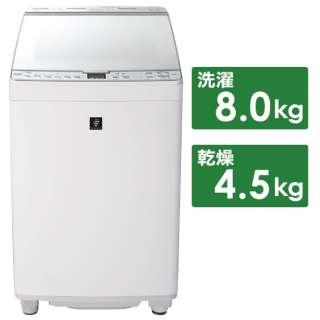 ES-PX8E-W 縦型洗濯乾燥機 ホワイト系 [洗濯8.0kg /乾燥4.5kg /ヒーター乾燥(排気タイプ) /上開き]