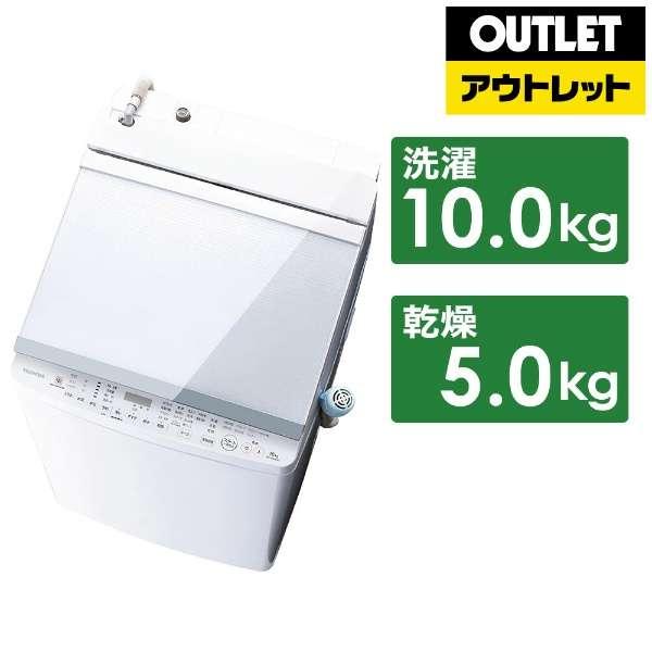 【アウトレット品】 AW-10SV8-W 縦型洗濯乾燥機 ZABOON(ザブーン) グランホワイト [洗濯10.0kg /乾燥5.0kg /ヒーター乾燥(排気タイプ) /上開き] 【生産完了品】