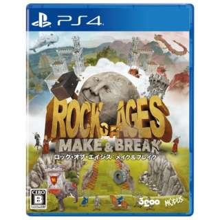 ロック・オブ・エイジス:メイク&ブレイク 【PS4】