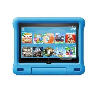 Fire HD 8タブレット キッズモデル ブルー B07WGJQMNN [8型 /ストレージ:32GB /Wi-Fiモデル]