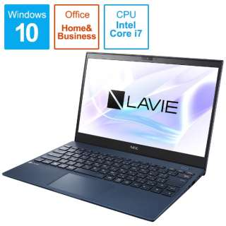 PC-PM750SAL ノートパソコン LAVIE ProMobile ネイビーブルー [13.3型 /intel Core i7 /SSD:512GB /メモリ:8GB /2020年夏モデル]