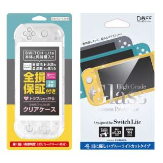 【Switch Lite用 アクセサリーセット】 クリアケース BKS-NSMCCWW & ガラスフィルム ブルーライトカットタイプ BKS-NSLB3F