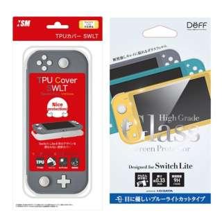 【Switch Lite用 アクセサリーセット】 TPUカバー ISMSL054 & ガラスフィルム ブルーライトカットタイプ BKS-NSLB3F