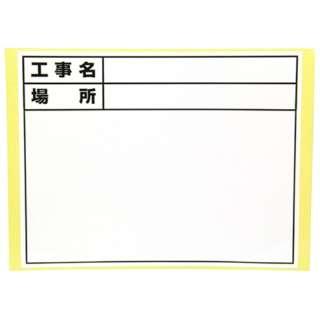 ホワイトボード用替えシールD-2/C6 ヒヅケナシ