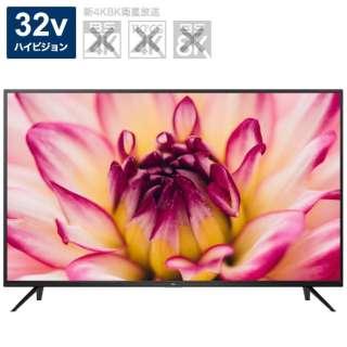 32型液晶テレビ 32S515 [32V型 /ハイビジョン /YouTube対応]