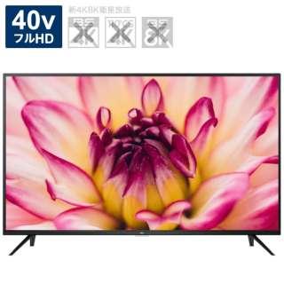 40型液晶テレビ S515シリーズ 黒 40S515 [40V型 /フルハイビジョン /YouTube対応 /Bluetooth対応]