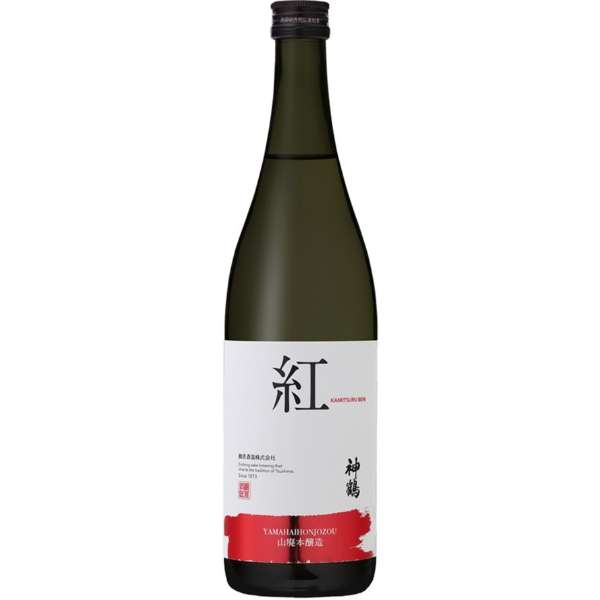 神鶴 山廃本醸造 720ml【日本酒・清酒】