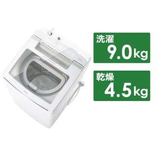 AQW-GTW90J-W 縦型洗濯乾燥機 ホワイト [洗濯9.0kg /乾燥4.5kg /ヒーター乾燥(排気タイプ) /上開き]