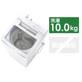 AQW-GVW100J-W 全自動洗濯機 ホワイト [洗濯10.0kg /上開き]