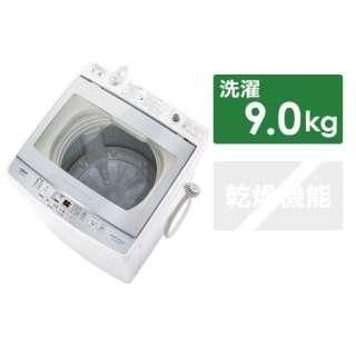 AQW-GV90JBK-FS 全自動洗濯機 フロストシルバー [洗濯9.0kg /上開き]