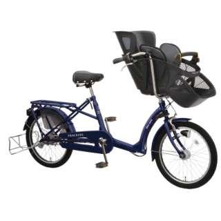 20型 子供乗せ自転車 ふらっか~ずシュシュ FRCH(ダークネイビー/3段変速)FRCH203E BL51M【2020年モデル】 【組立商品につき返品不可】