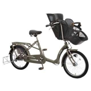 20型 子供乗せ自転車 ふらっか~ずシュシュ FRCH(ボールドワインマットミニタリーグリーン/3段変速)FRCH203E H56T【2020年モデル】 【組立商品につき返品不可】