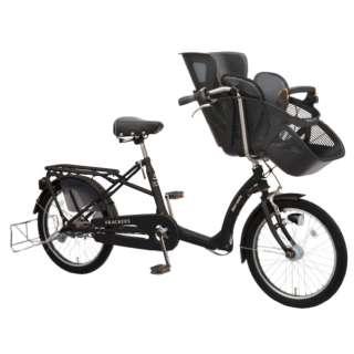 20型 子供乗せ自転車 ふらっか~ずシュシュ FRCH(エナメルブラック/3段変速)FRCH203E K1E【2020年モデル】 【組立商品につき返品不可】